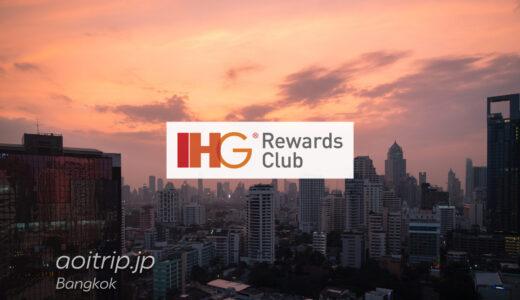 タイのIHG系列ホテル一覧|IHG Hotels in Thailand
