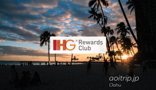 ハワイのIHG系列ホテル一覧|IHG Hotels in Hawaii