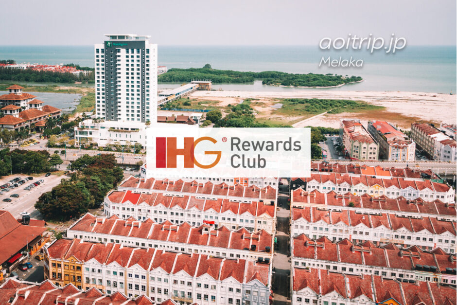 マレーシアのIHG系列ホテル一覧 IHG Hotels in Malaysia