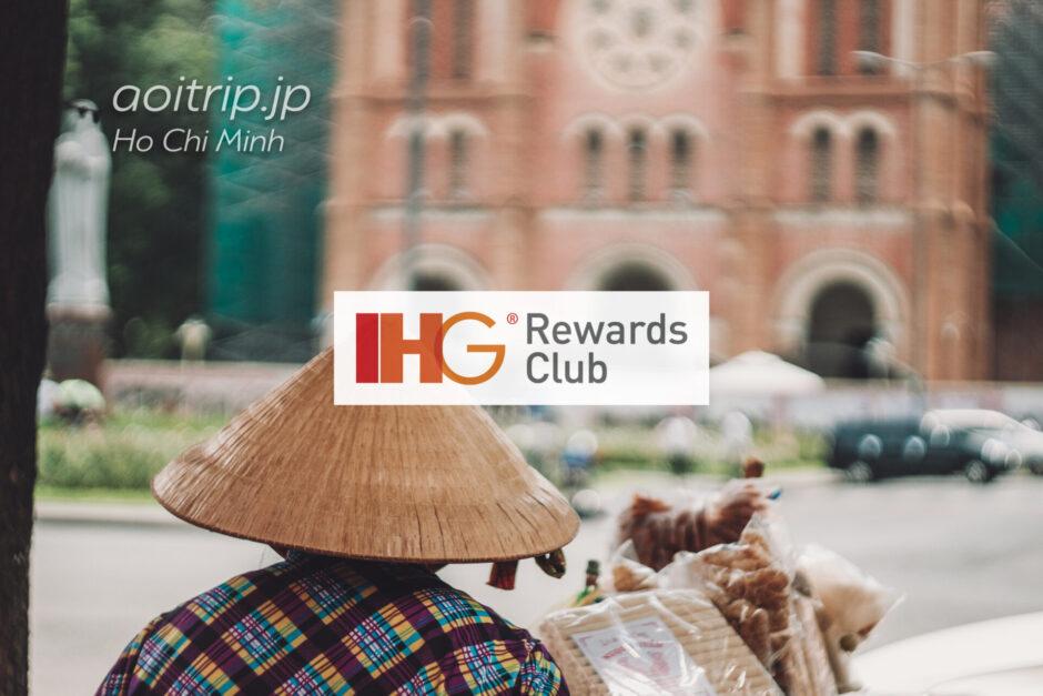 ベトナムのIHG系列ホテル一覧 IHG Hotels in Vietnam