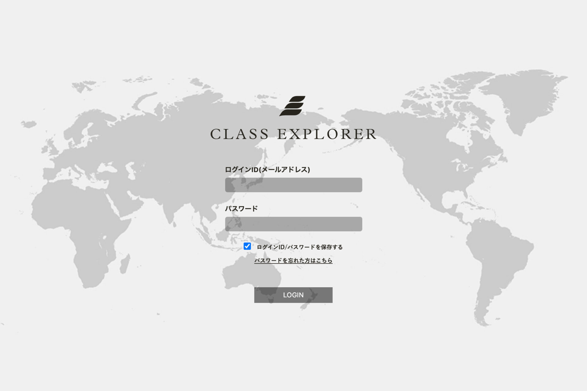 JAL CLASS EXPLORER マイルで特典と交換