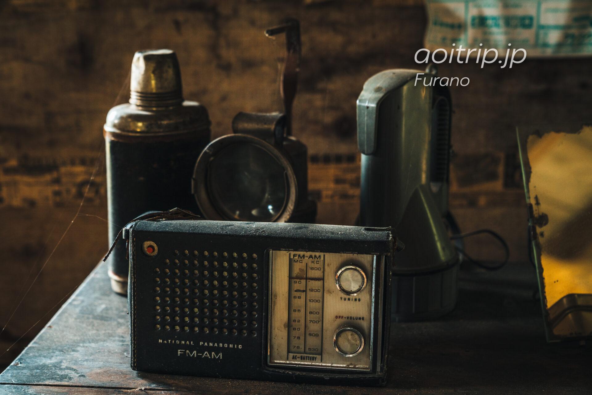 五郎の石の家のラジオ
