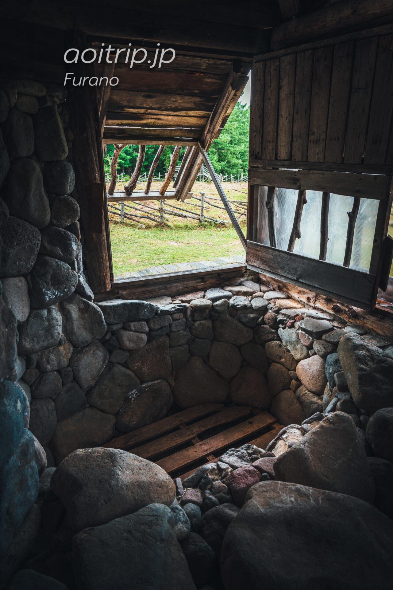 五郎の石の家(Goro's Stone House)お風呂
