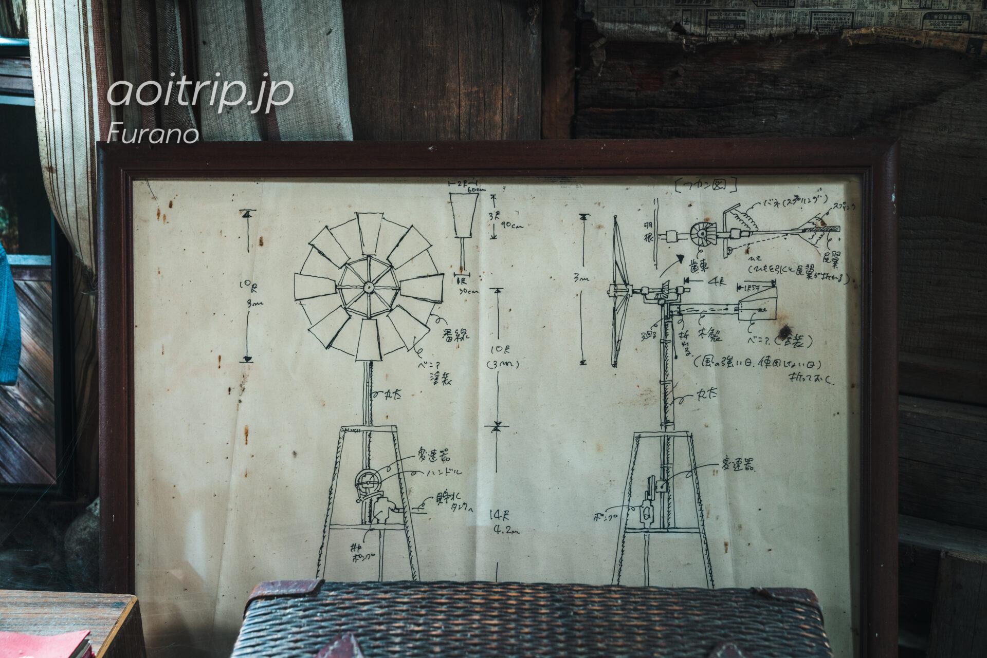 五郎の石の家 風車