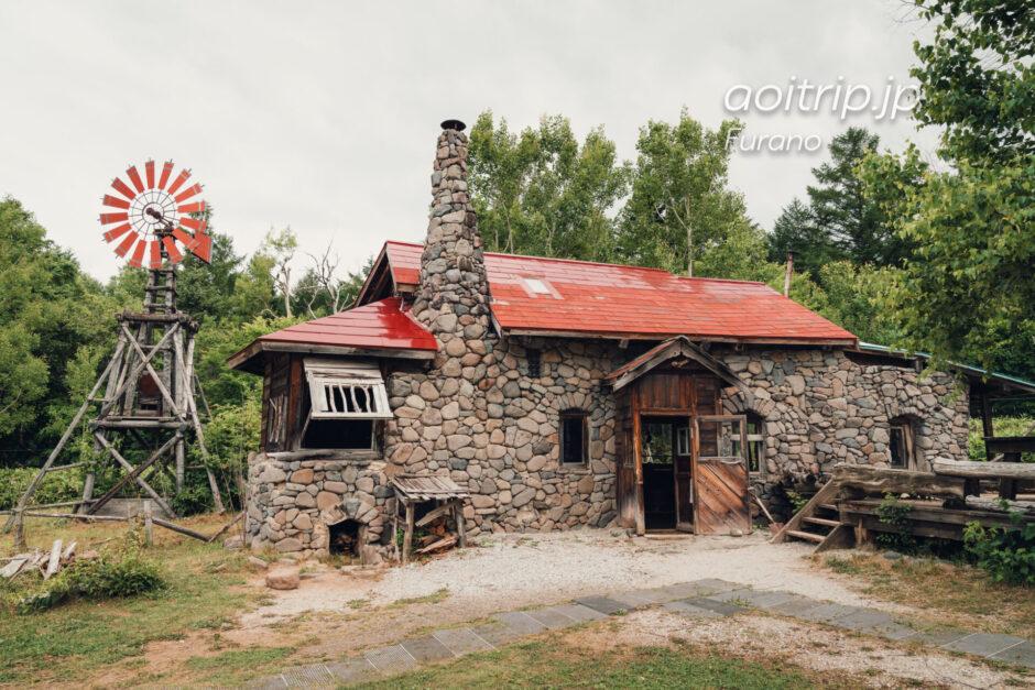 『北の国から』ロケ地巡り 五郎の石の家