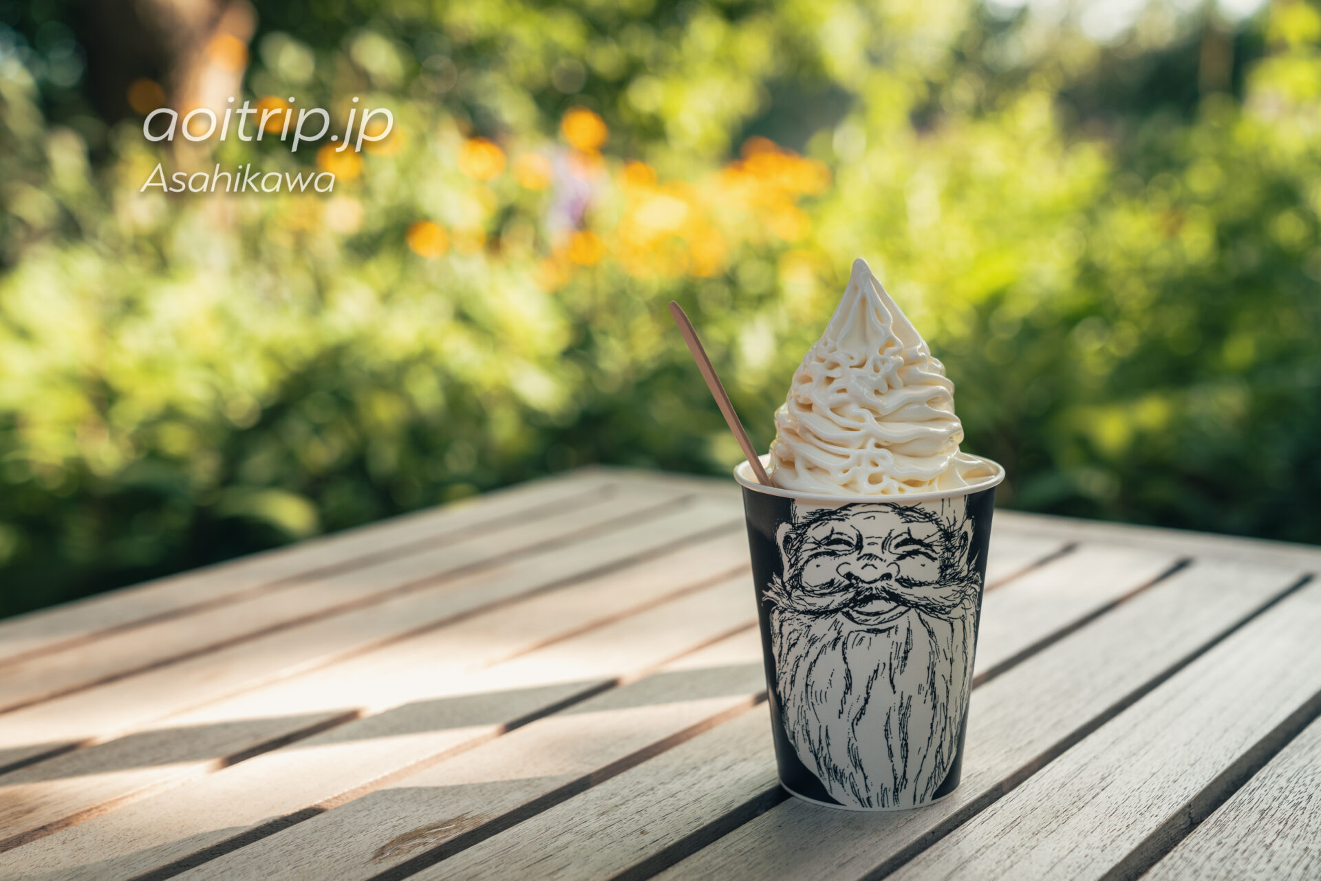 上野ファーム ナヤカフェの牛乳ソフトクリーム