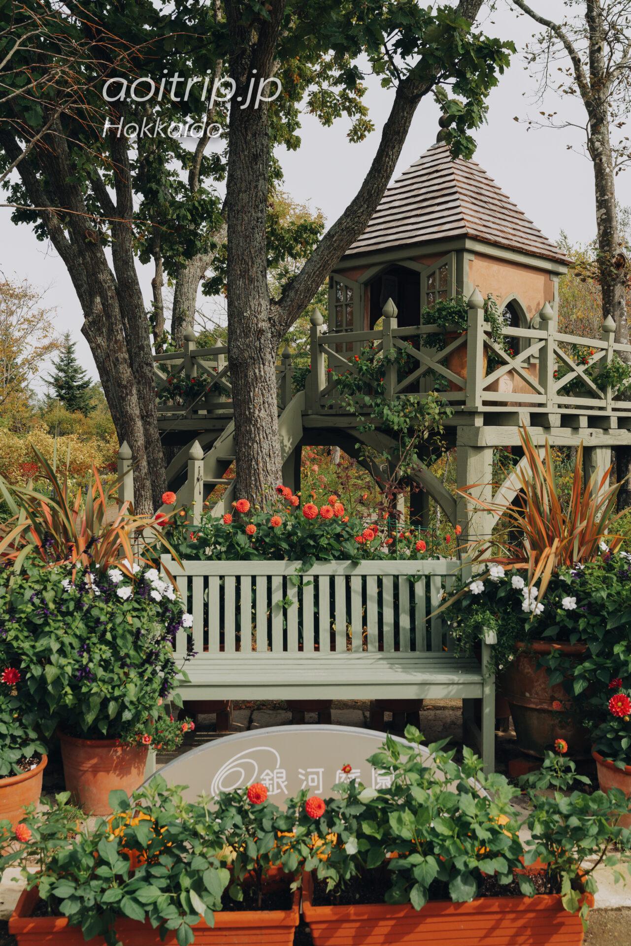 えこりん村 Ecorin Village 銀河庭園のチェルシーツリーハウス