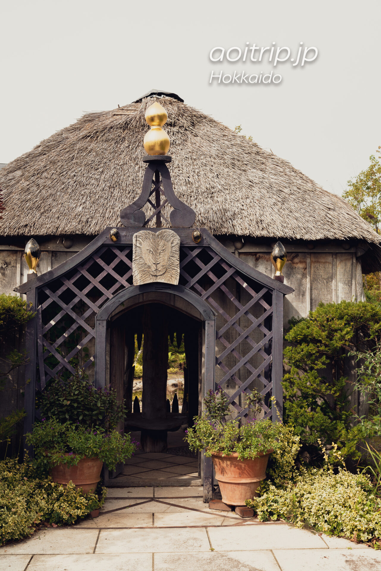 えこりん村 Ecorin Village 銀河庭園のタイガーガーデン