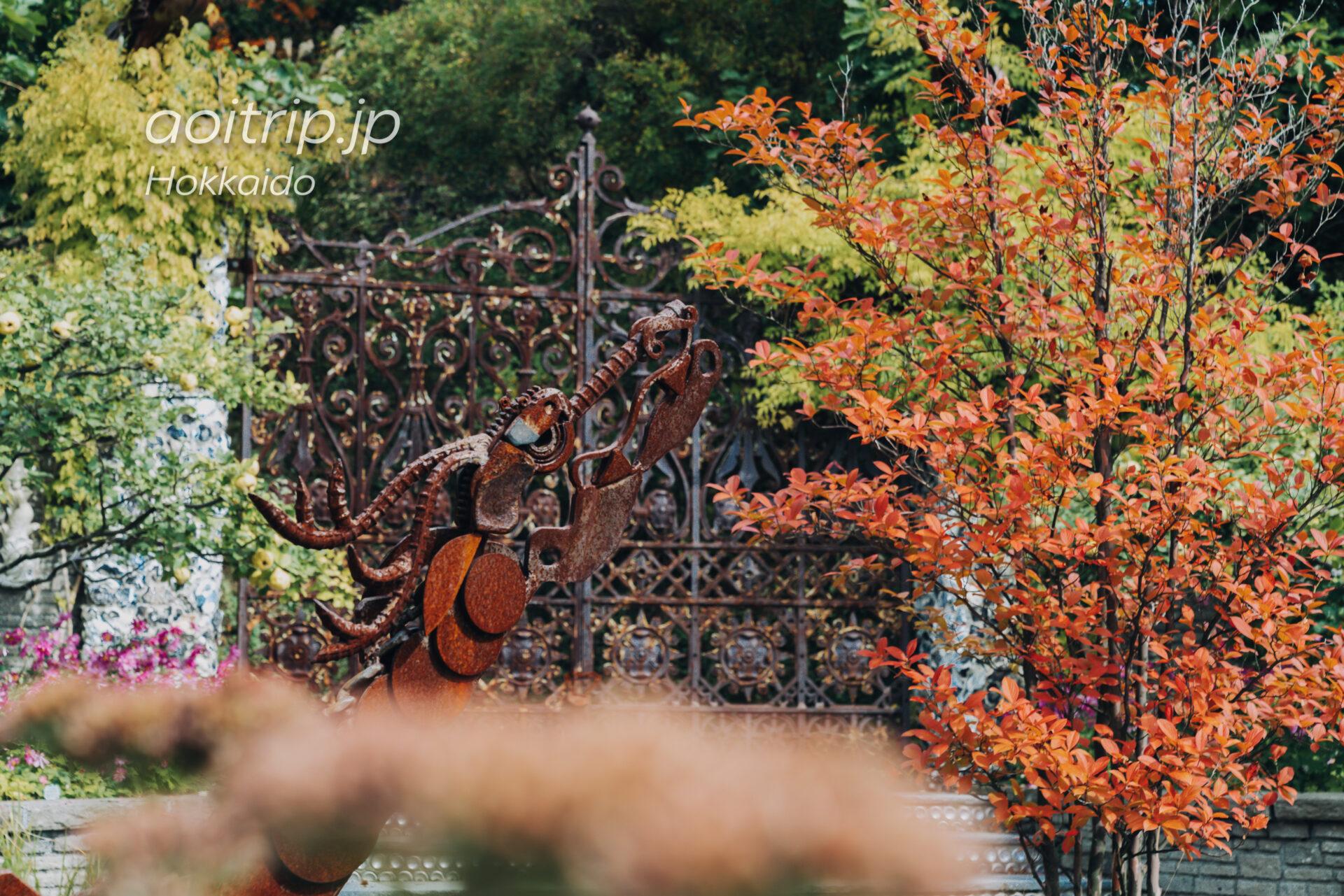 えこりん村 Ecorin Village 銀河庭園のサルベージガーデン
