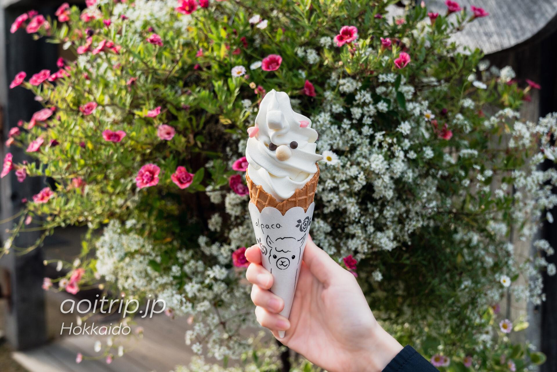 えこりん村 アルパカソフトクリーム