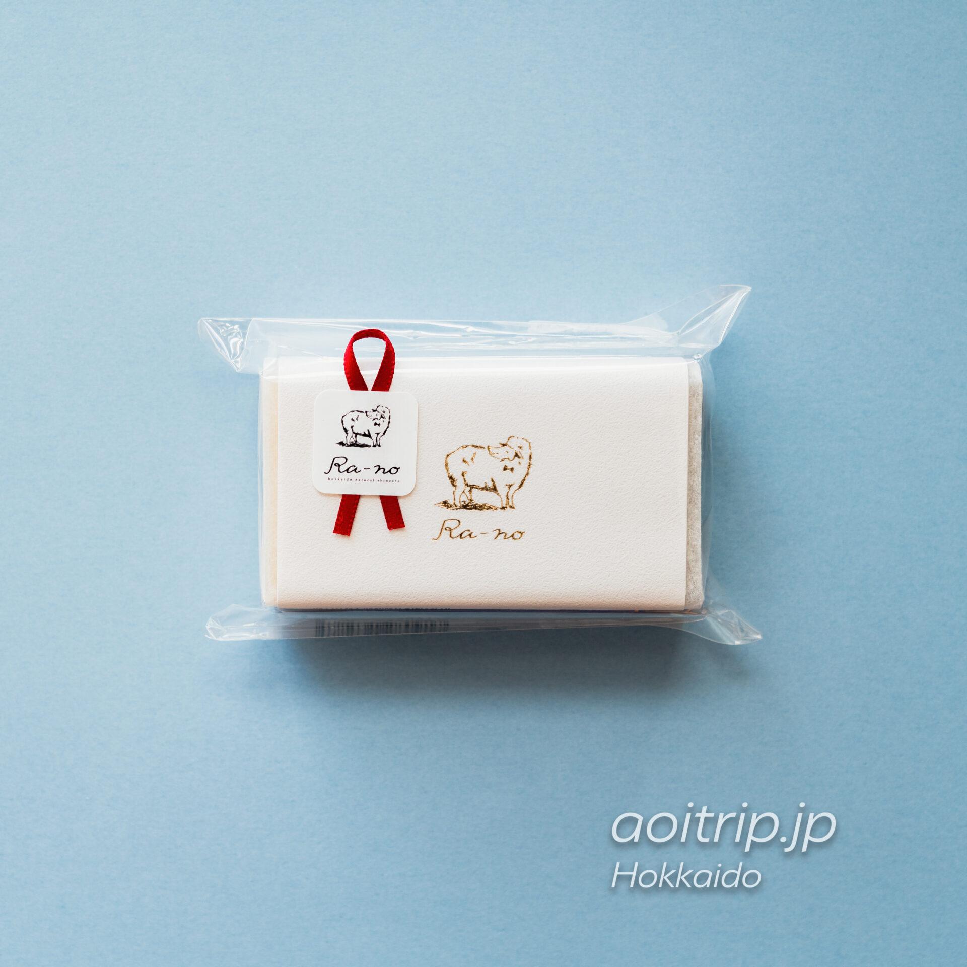 えこりん村で買ったお土産 ひつじの石鹸