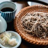 新そばが美味しい、札幌で食べた蕎麦屋  Soba Noodles you must eat in Sapporo